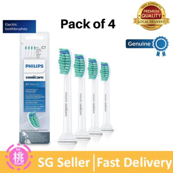 Buy Philips replacement head Sonicare Pro Results Brush Heads ( pack of 4 or pack of 8 options ) Philips replacement brush head Singapore