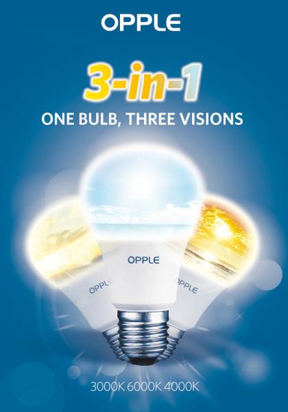 9PCs. x OPPLE E27 A60 BULB 9W TUNABLE (LIGHTCRAFT)