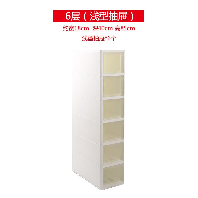 [Closeout Words】 Imported from Japan between Storage Cabinets Drawer Type Locker Plastic Gap Cabinet Toy Arranges