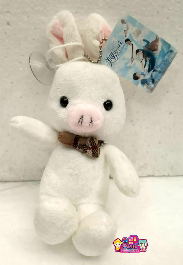 JKS JANG KEUN SUK [ Official  Pig-rabbit Doll  Suction cup pendant ] Dream Toy<韩格铺>张根硕 韩剧 原来是美男 官方兔子猪娃娃 吸盘挂件吊饰 Youre Beautiful