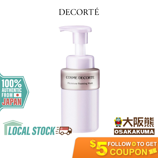 Buy COSME DECORTE Phytotune Forming Wash 200mL [Ship from SG / 100% Authentic] Singapore