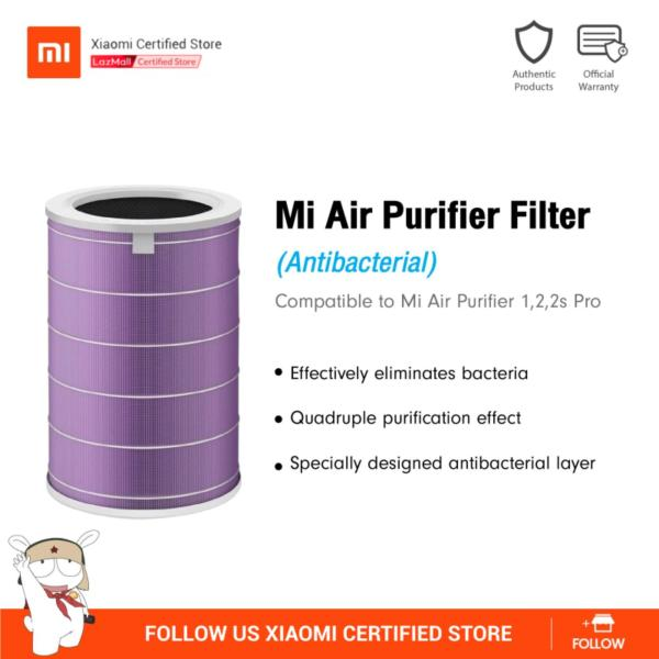 Xiaomi Mi Air Purifier Filter (Antibacterial) Singapore