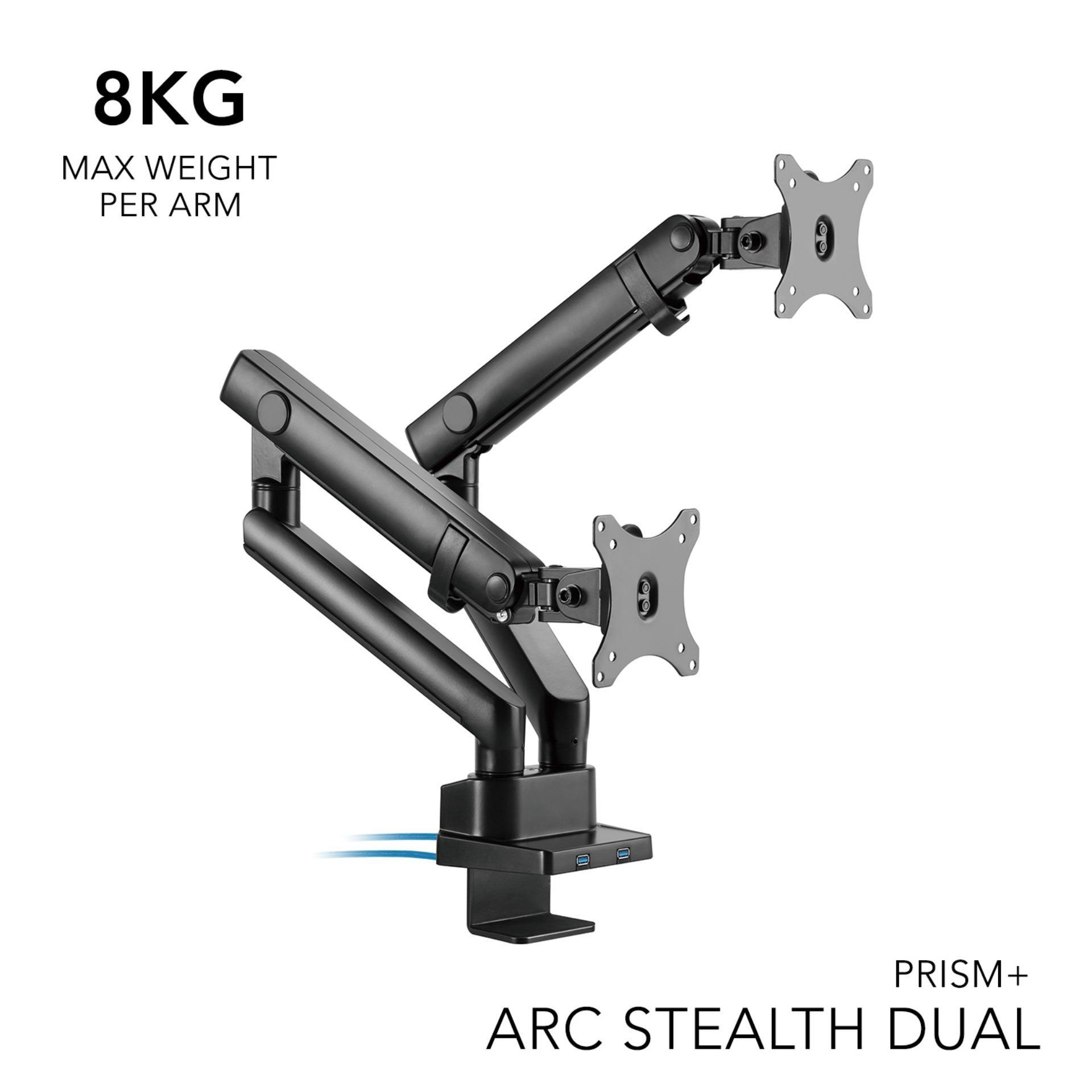 PRISM+ ARC Stealth Dual Monitor VESA Monitor Arm