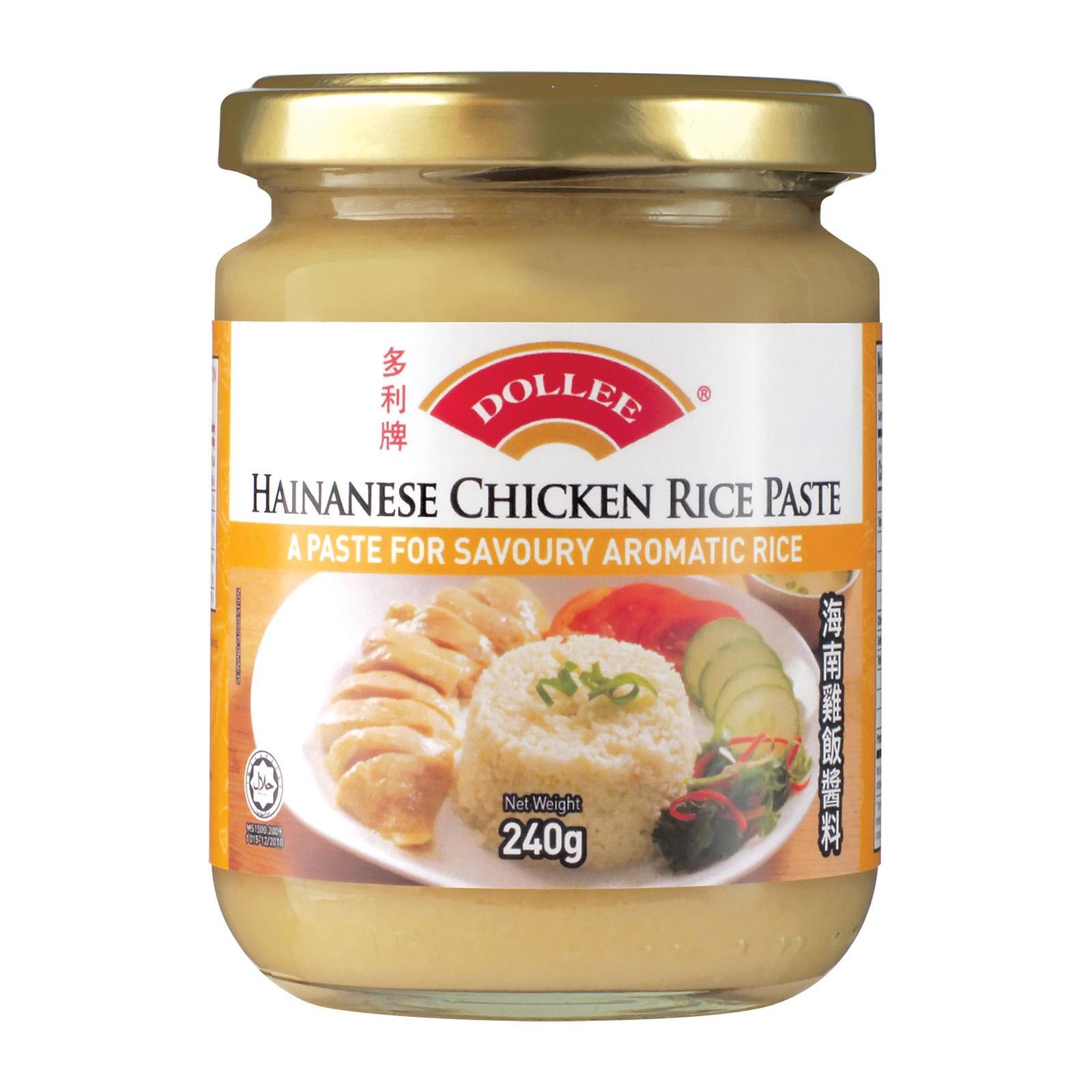Dollee Hainanese Chicken Rice Paste