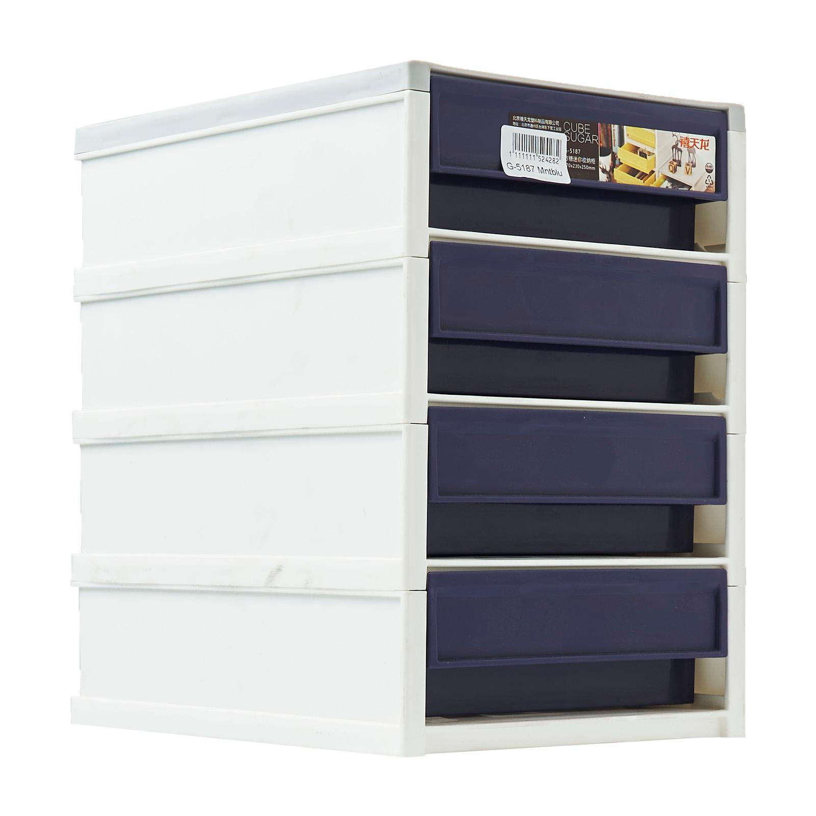 Citylife 4L Frost Mini 4 Tier Cabinet (Small)