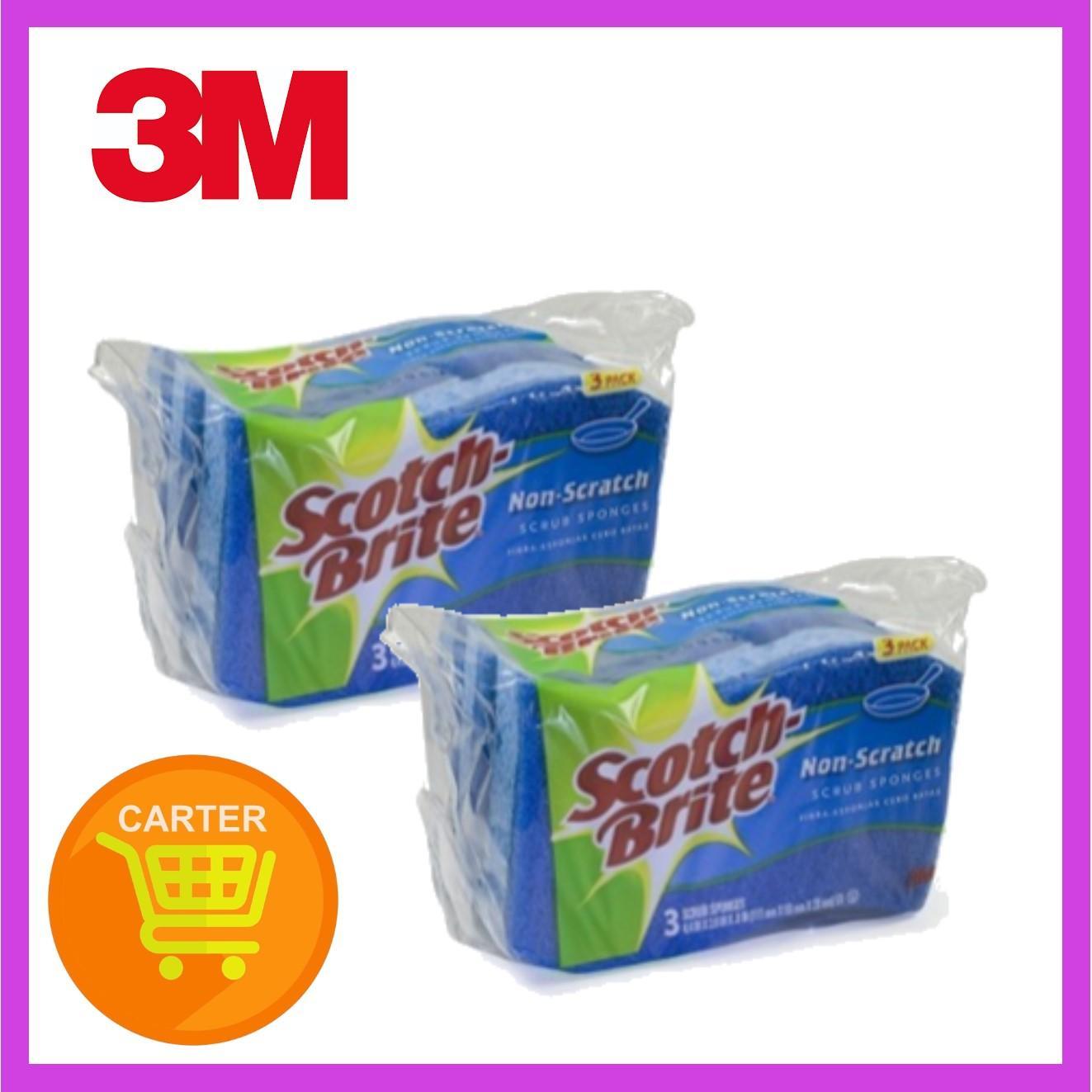 3M SCOTCH BRITE MP SCRUB-SPONGE 520-3 3PPP x (2 PacK)