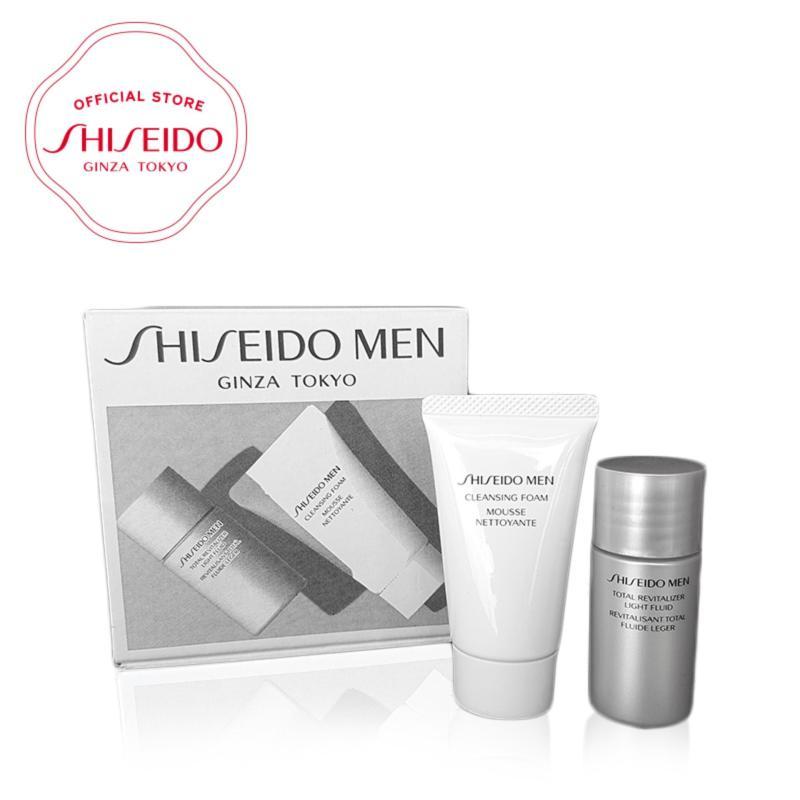 Buy Shiseido Men Skin Revitalizer Set LF Singapore