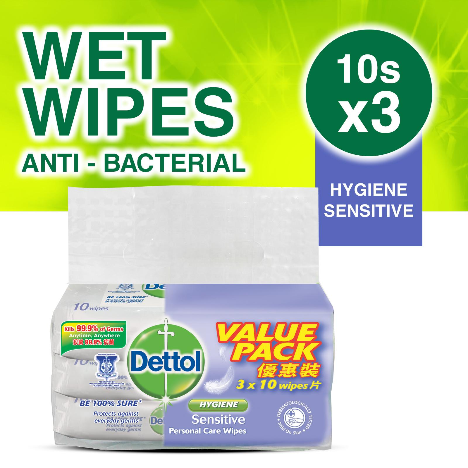 Dettol Anti Bacterial Sensitive Wet Wipes 10s Value Pack By Dettol.