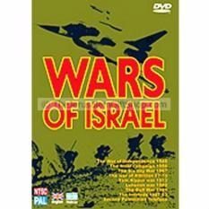 1 * Wars of Israel (NTSC DVD) 7 Languages-English Spanish French Swedish German Hebrew Russky