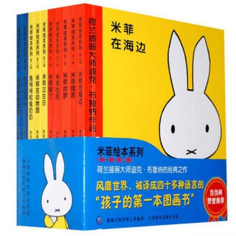 10 books /set ,Miffy Picture Books Children Animal Toy Books Kids Childhood Game Story Girls Boys - intl
