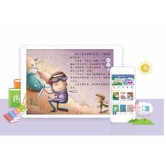 HansVision 2700 JoyReader CH + EN Comprehensive storybooks