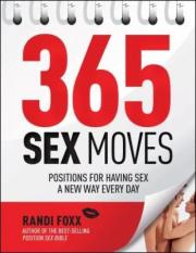 365 Sex Moves (Author: Randi Foxx, ISBN: 9781592335435)