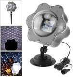 Retail Price 4W Indoor Outdoor Waterproof Snow Projector Lamp With Remote Control And Ground Stake Intl