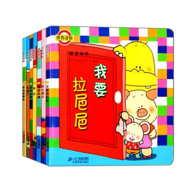 7PCS/Lot Chinese Mandarin Story Book Lovely Pictures Chinese Character Book For Kids Age 0 to 3 - intl