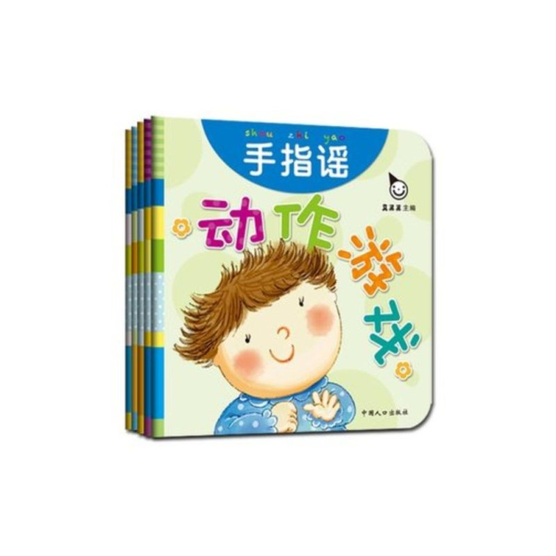 Chinese Finger Songs Book Language Mathematics Life Character Developing Book Kids Chinese,set of 5 - intl