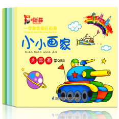 Duo le Cat Little Painter Set Children Heart Relaxation Picture Books Coloring Painting Young Childrens ENLIGHTEN Painting Book