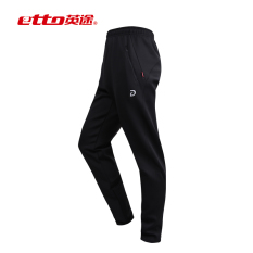 Etto Etto Running Morning Exercise Sports Skinny Pant Sports Fitness Shank Trousers SW1302