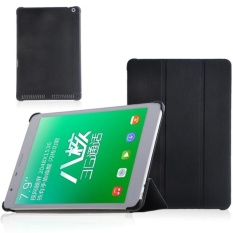 Folding Stand PU Leather Case Cover For Teclast P89 3G Tablet - intl