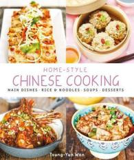 Home-Style Chinese Cooking (Author: , ISBN: 9789814751001)