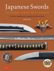 Japanese Swords (Author: Colin M. Roach, ISBN: 9784805313312)