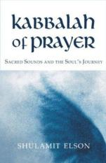Kabbalah of Prayer (Author: Shulamit Elson, ISBN: 9781584200178)