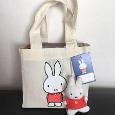 Miffy Collection 10 Books With Plush Toy Price