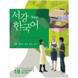 New Sogang Korean Student S Book 1B With Mp3 Cd Korean Language Learning Book Export For Sale Online