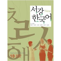 Sale New Sogang Korean Workbook 1B With Mp3 Cd Korean Language Learning Book Export