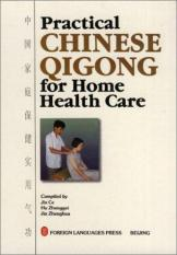 Practical Chinese Qigong for Home Health Care (Author: Ce Jin, etc., ISBN: 9787119000701)