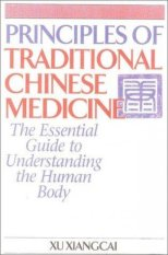 Principles of Traditional Chinese Medicine (Author: Xiangcai Xu, ISBN: 9781886969995)