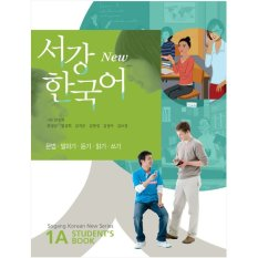 Sogang Korean 1A Students Book w/ CD Korean language - intl