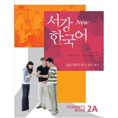 Sogang Korean 2A Students Book w/ CD Korean language - intl