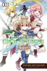 Sword Art Online: Girls Ops, Vol. 1 (Author: Reki Kawahara, ISBN: 9780316342056)