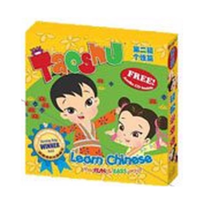 Tao Shu Reader Series 2 |桃树系列二*Simplified Chinese|HYPY*age4-8岁