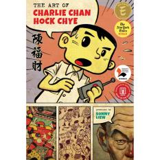 Compare Prices For The Art Of Charlie Chan Hock Chye