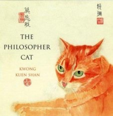 The Philosopher Cat (Author: Kwong Kuen Shan, ISBN: 9780434013104)