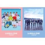 Price Wanna One 1X1 1 To Be One Pink Sky Ver Set 1St Mini Album 2 Cd Photocards Free Gift Intl On Singapore