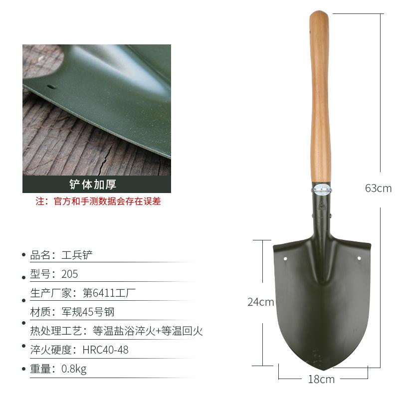 205 Shovel Military Outdoor Spatula Multi-Functional China The Special Arms Manganese Steel Combat Readiness Shovel Defensive Car Mounted By Taobao Collection.