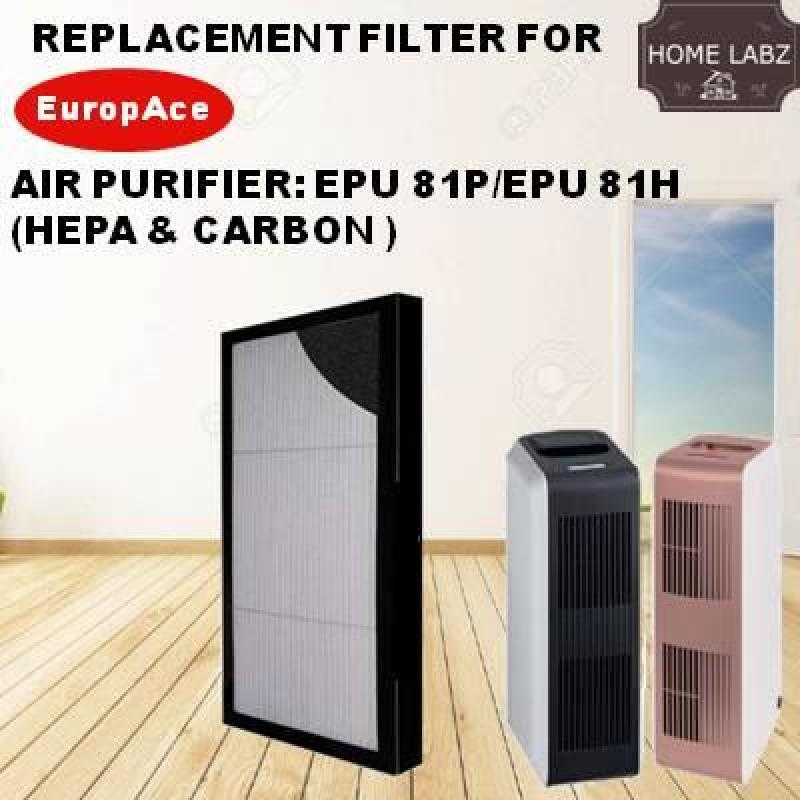 Europace Air Purifier EPU 81P/81H Compatible Filter Singapore