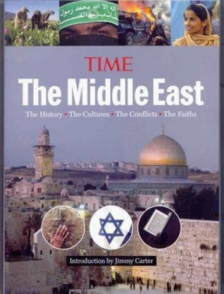 The Middle East (Hardcover)