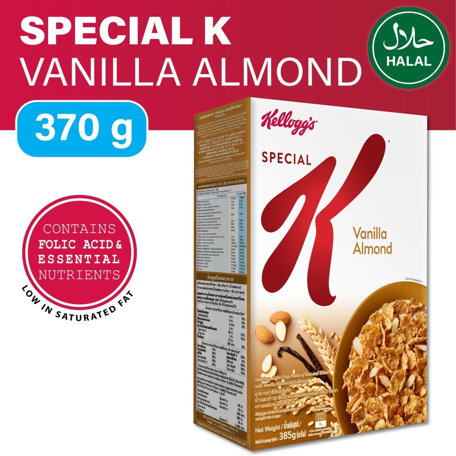 Kellogg's Special K Vanilla Almond Breakfast Cereal