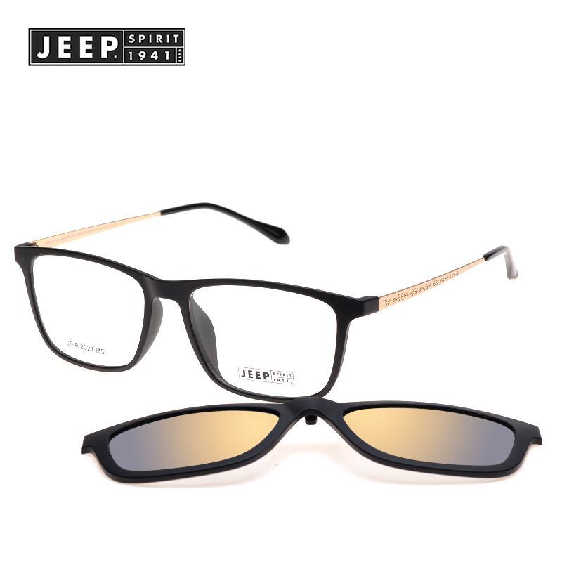 Jeep JEEP kacamata set laki-laki rabun dekat SUN Frame kacamata wanita  Bingkai Bingkai Kacamata 4892557b44