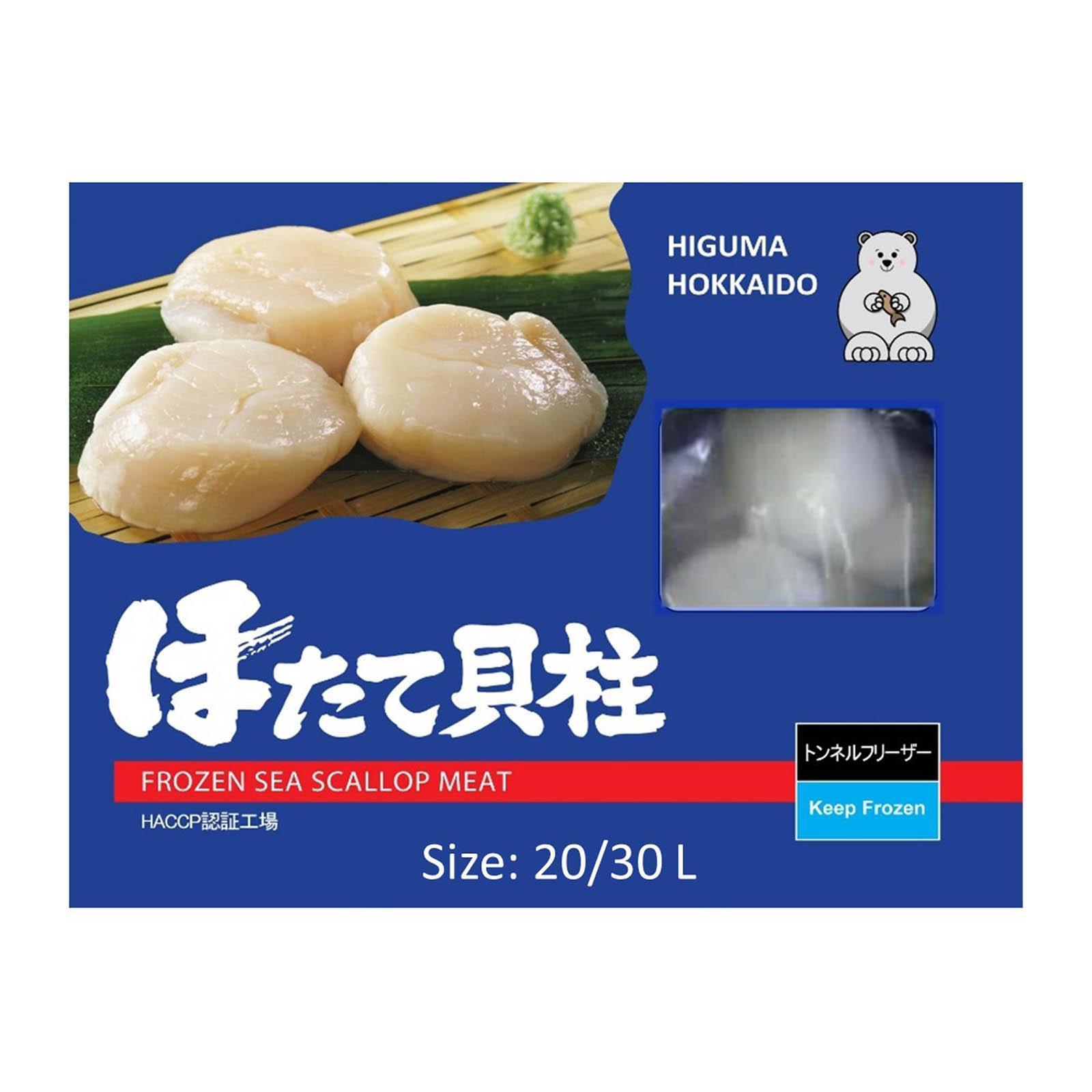 Ken Ken Hokkaido Scallop Meat (20/30) L - Frozen