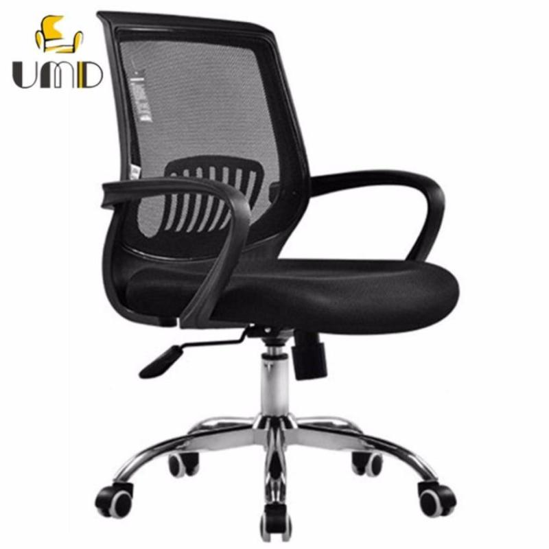 UMD Ergonomic Mesh High Back Tiltable & Reclinable Office Chair Swivel Chair (Free Installation for purchase of 2 chairs & above/1 year warranty) Singapore