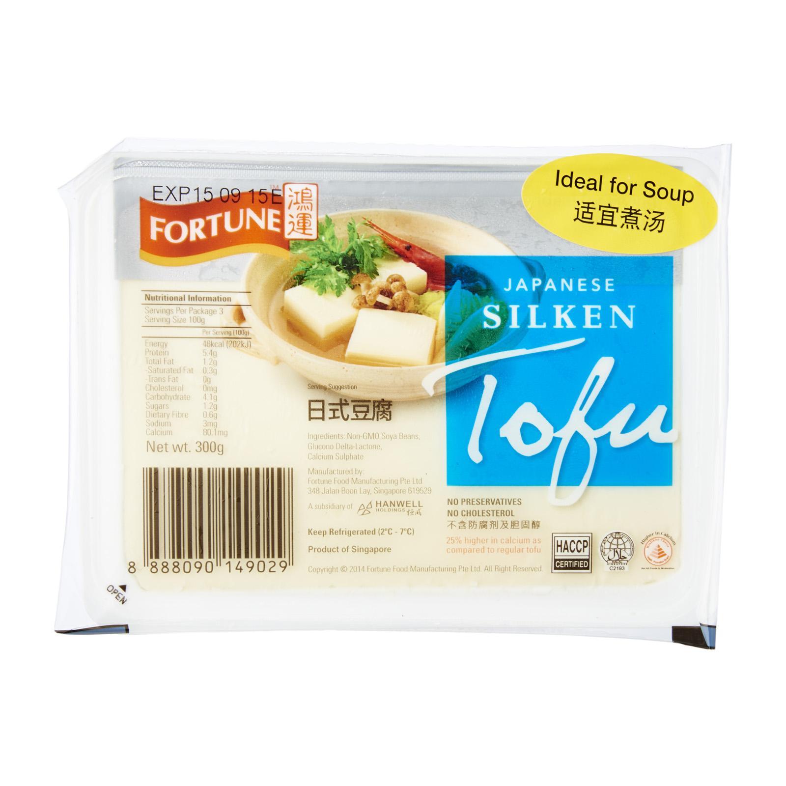 Fortune Silken Tofu By Redmart.