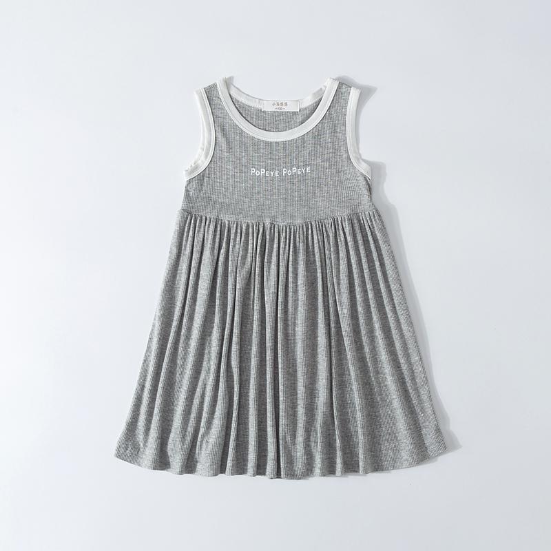 Bé Gái Mùa Hè Vải Modal Đường Sọc Váy Cộc Tay Cỡ Vừa/lớn Nhỏ Trẻ Em Con Gái Hai Dây Đồ Gia Dụng Đầm Váy Ngủ Loại Mỏng