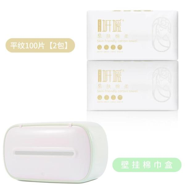 Buy Yan Yuan Face Towel Cleaning Towel Face Wiping Towel Female Disposable Pure Cotton Thick Tissues Beauty Cotton Pads Paper Removable Singapore