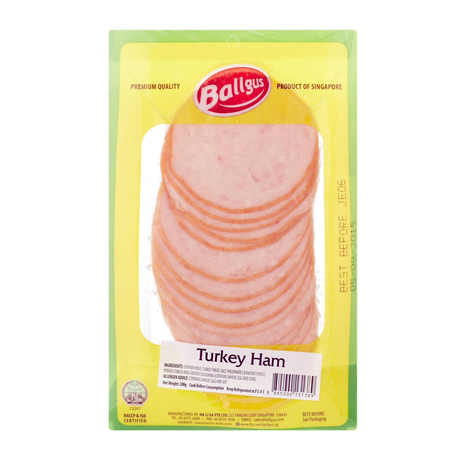 Ballgus Turkey Ham By Redmart.