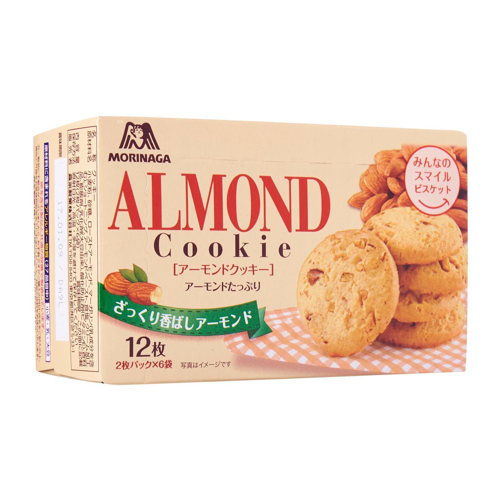 Morinaga Almond Cookies - Jetro Special