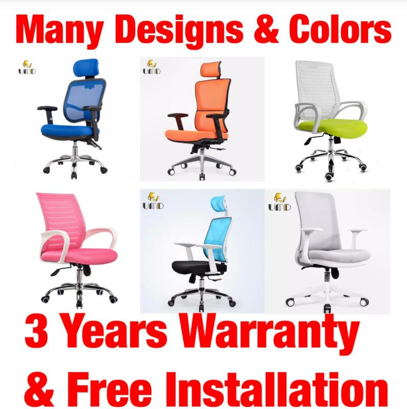 (Free Installation/3 Year Warranty) UMD ergonomic mesh office chair computer chair study chair typist chair (Many models to choose from) Singapore